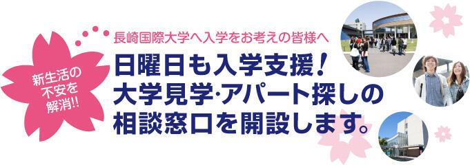 soudanmadoguchi.jpg